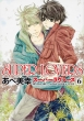Super Lovers 6 �������R�~�b�N�Xcl-dx