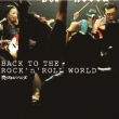 Back To The Rock`n`roll World