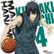 The Basketball Which Kuroko Plays.Character Songs Solo Series Vol.14