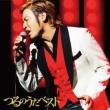 Tsuru No Uta Best (+DVD)