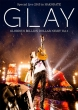 Glay Special Live 2013 In Hakodate Glorious Million Dollar Night Vol.1 Live Blu-Ray-Complete Special