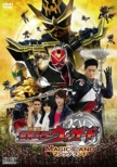 Gekijou Ban Kamen Rider Wizard In Magic Land
