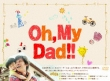 Oh.My Dad!! Dvd-Box
