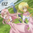 Hayalove/Hayate The Combat Butler Can`t Take My Eyes Off You 02
