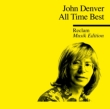 All Time Best- Reclam Musik Edition 33
