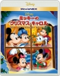 Mickey' s Christmas Carol 30th Anniversary Edition MovieNEX