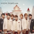 SNOW DOME�̖� / Luv Sick (+DVD)�y���񐶎Y���� SNOW DOME�̖񑩔Ձz
