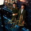 Very Merry Xmas (CD+DVD)[First Press Limited Edition]