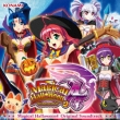 Magical Halloween 4 Original Soundtrack