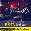 2014 Calendar (REITA)/ the GazettE [Loppi & HMV Limited]
