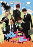 B1A4 Hello Baby DVD-BOX