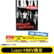 Midnight Memories -The Ultimate Edition +Original Muffler Towel (Loppi HMV Limited)
