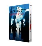 Live In Mekakucity Summer`13