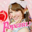 Popgirl! -j-hit Tunes-Mixed By Dj Atsu