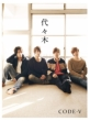 Yoyogi [First Press Limited Edition A](CD+DVD)
