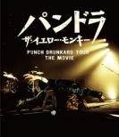 Pandora The Yellow Monkey Punch Drunkard Tour The Movie