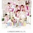 Pinky Santa [First Press Limited Edition B] (CD+DVD)