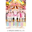Pinky Santa [LAWSON/HMV Limited Edition](2CD+Photobook)