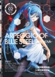 Aoki Hagane no Arpeggio: Ars Nova Vol.2 [First Press Limited Edition]