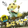 Funa Funa Funassyi -Funassyi Official Theme Song-