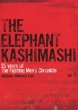 The Fighting Mens Chronicle Elephant Kashimashi Derector`s Cut