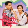 Ready!!Lady Original Soundtrack