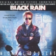999 BEST & MORE: Black Rain Original Soundtrack