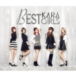 BEST GIRLS [First Press Limited Edition A](2CD+2DVD+Photocard)