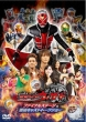 Kamen Rider Wizard Final Stage & Bangumi Cast Talkshow