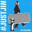 #JUSTJIN 【初回限定盤B】(CD+DVD)