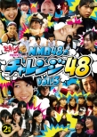 Dokking 48 Presents Nmb48 No Challenge 48 Vol.3