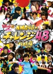 Dokking 48 Presents Nmb48 No Challenge 48 Vol.4