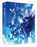 Gundam Build Fighters Blu-Ray Box 1 Master Grade Ban