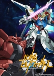 Gundam Build Fighters Blu-Ray Box 1 Standard Ban