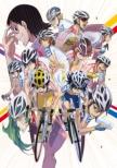 Yowamushi Pedal Vol.11