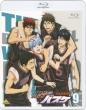 Kuroko No Baske 2nd Season 9
