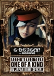 G-DRAGON 2013 WORLD TOUR -ONE OF A KIND -IN JAPAN DOME SPECIAL (Blu-ray+CD)[First Press Limited Edition/Loppi&HMV Original Novelty]
