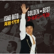 Golden Best Bitoh Isao