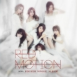 4th Single: Red Motion