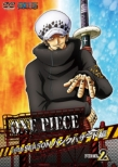 One Piece 16th Season Punk Hazard Hen Piece.2
