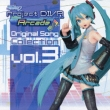 �����~�N Project DIVA Arcade Original Song Collection VOL.3