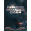 Phantasy Star Music Collection 2000-2007