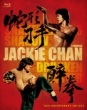 Drunken Master/Snake in the Eagle's Shadow The 35th Anniversary Edition HD Digital Remaster Blu-ray Box