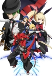 Blazblue Alter Memory ��3��