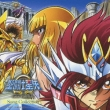 Saint Seiya Omega Shudaika&Character Song Album
