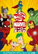 Phineas And Ferd:Mission Marvel