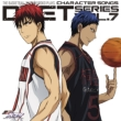 The Basketball Which Kuroko Plays.Character Songs Duet Series Vol.7
