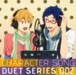 Tv Anime[free!]character Song Duet Series Vol.2