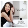 Beatrice Rana -14th Van Cliburn International Competition Live 2013 -Schumann, Ravel, Bartok