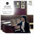 Sean Chen -14th Van Cliburn International Competition Live 2013 -Brahms, Beethoven, Bartok